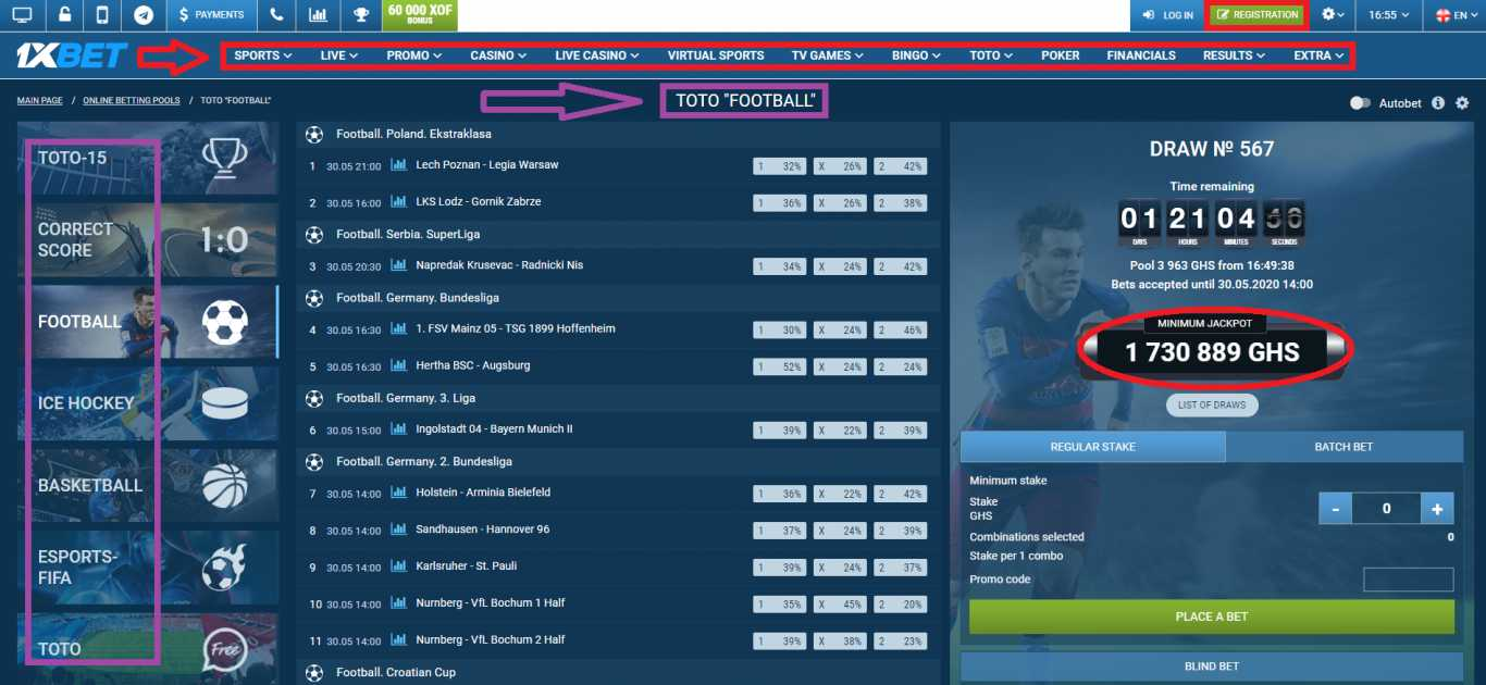 How to receive a 1xBet first deposit bonus?