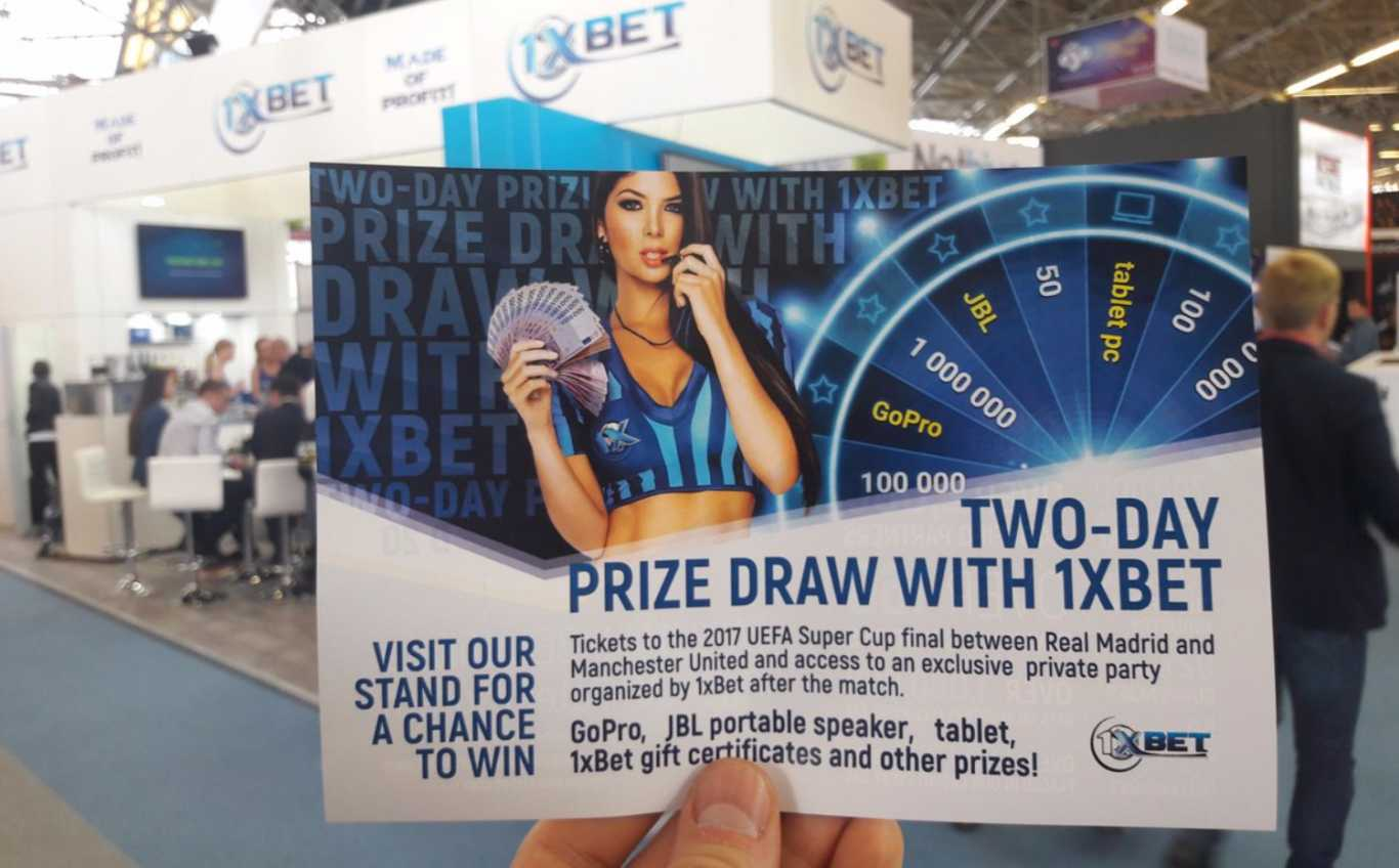 How to win 1xBet Roulette?